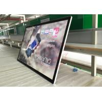 Wholesale 42 inch interactive digital signage standing floor picture frames for inddor , DDW-AD4201SN from china suppliers