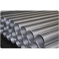 Quality DIN17175-1979 Alloy Pipe for sale