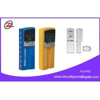 Wholesale Intelligent Parking Ticket Dispenser Machine For Car Parking System from china suppliers