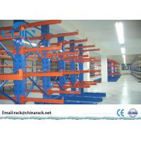 Wholesale Multi Levels Warehouse Cantilever Storage Racks 300KG - 2500KG Per Arm from china suppliers