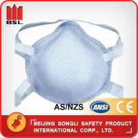 Wholesale SLD-DTCA1N  DUST MASK from china suppliers