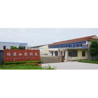 Jiangsu Ruiyuan Heating Equipment Tech Co.,Ltd