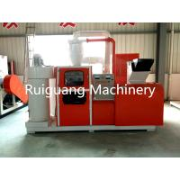 Wholesale most advanced technology cable recycling machine with high recycling rate from china suppliers