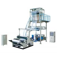 China SJ-45(50,55,65)PE( HDPE/LDPE/LLDPE) Blowing Film Production Line on sale