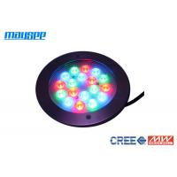 Wholesale 18x1w / 18x3w Stainless Steel DMX LED Swimming Pool Underwater Lights from china suppliers