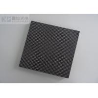 Wholesale Pixel P3.91mm Indoor Led Screen Display , Smd Led Panel Board 250mm × 250mm from china suppliers
