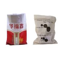Wholesale Biodegradable Woven Polypropylene Feed Bags Anti Slip Laminated White from china suppliers
