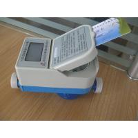 Wholesale High Accurate Prepaid Smart Water Meter , Electronic Digital Water Meter from china suppliers