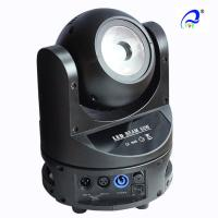 Wholesale Beam 60W Infinite Rotate LED Moving Head Lights Lightweight For Disco 50 / 60Hz from china suppliers