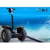 Wholesale Travel Personal Transportaer Scooter , Gyroscopic Electric Chariot Scooter with CE from china suppliers