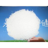 Buy cheap benzoic acid from china from wholesalers