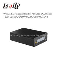 Wholesale Multimedia Interface Car Navigation Box Kenwood 800x480 MP3 Audio playing from china suppliers