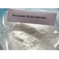 Buy cheap Local Anesthetic Powder Neurosteroid Prehormone Androsterone Dyclonine Hydrochloride Procainamide HCl CAS 536-43-6 from wholesalers