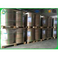 Wholesale High Brightness Offset Printing Large Paper Rolls , 400mm 70gsm 80gsm Gloss Paper from china suppliers