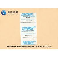 Wholesale Anti Static FFS Heavy Duty Plastic Bags For Fast Delivery Powder Products Packing from china suppliers