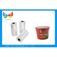 Wholesale High Contraction Rate Heat Shrink Plastic Film Sheets For Milk Tea Packaging from china suppliers