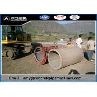 Wholesale Dingli Automatic Rcc Pipe Making Machine , Cement Tube Forming Equipment Economical from china suppliers
