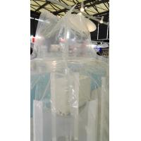 Wholesale Filling Spout Top Flat Bottom Pe Baffle Liner For Fibc And Bulk Bag 90*90*100cm from china suppliers