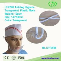Wholesale Ly-E505 Anti-Fog Hygiene Transparent Plastic Smile Mask from china suppliers