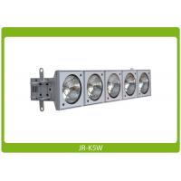 Wholesale Par30 Blinder lights/Audience Blinder Matrix, Bar 5, White cost effective equipment from china suppliers