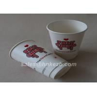 Wholesale 12oz Matt Surface Biodegrade PLA Paper Cups Hot Coffee / Beverage Paper Cup from china suppliers