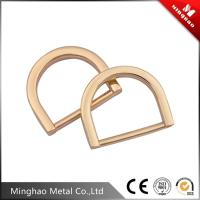 Wholesale Classic design precision parts zinc alloy d buckle , make bag metal buckle manufacturer from china suppliers
