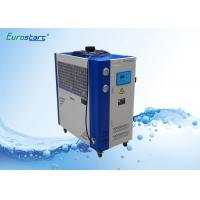 Wholesale Low Noise Fully Automatic Commercial Water Chiller Small Chiller Units 3Hp - 45Hp from china suppliers