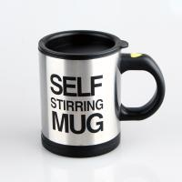 Wholesale Auto mixing plastic self stirring coffee mug with assorted colors from china suppliers