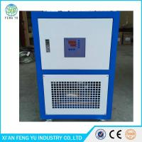 Wholesale -25 to 30 degree low temperature cooling water bath circulator chiller LX-0400 from china suppliers
