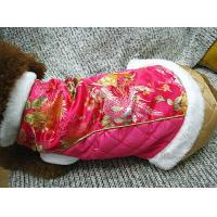 Wholesale Mini Schnauzer, Pekingese Red Tang Suit Dog Winter Coats Gown from china suppliers