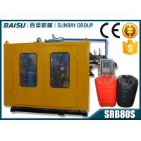 Wholesale Horizontal Water Jerry Can Making Machine With Lubrication Pump SRB80 from china suppliers