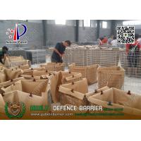 Buy cheap HESLY Military Gabion Barrier from wholesalers