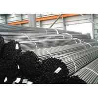 Wholesale Galvanized Alloy Seamless Steel Pipe ASTM A106 GR.A/B/C With  Plastic Caps from china suppliers