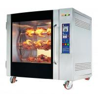 Quality Rotary Chicken Oven Rotation Rotisseries Commercial Restaurant Kitchen Equipment for sale
