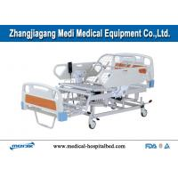 Wholesale Leaving Bed Electric Hospital Bed With 3 Functions For Elderly , With Chair Position from china suppliers