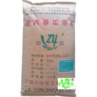Wholesale Natural Industrial Grade Hydroxypropyl Guar Gum Powder Light Yellow Powder from china suppliers