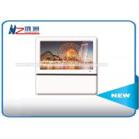 Wholesale Wall Mount Digital Electronic Advertising Kiosk Displays Screens Waterproof Touch Screen from china suppliers