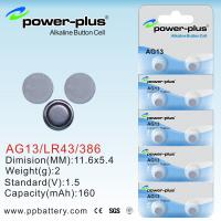 Wholesale Alkaline Button Cells battery AG Series AG13/LR43/386/1.5V used in Calculator etc. from china suppliers