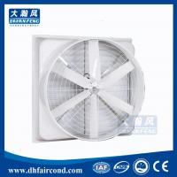 Quality DHF fiber glass fan/fibergalss exhaust fan/ blower fan/ ventilation fan for sale