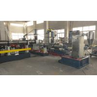 Buy cheap two stage film pelletizing machine mother and baby film granulaiton machine from wholesalers