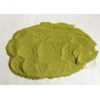 Quality Green Bell Pepper Dehydrated Vegetable Flakes for sale