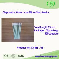 Buy cheap Ly-Ms-758 Disposable Medical Dental Swabs/Microfiber Swabs from wholesalers