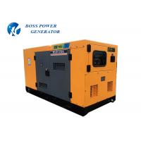 China Convenient  Low Rpm Diesel Generator , Silent Running Diesel Generators 15KW 20KW 24KW on sale