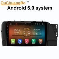 Wholesale Ouchuangbo car radio head unit android 6.0 for Hyundai Verna 2017 with BT Gps navi SWC AUX 1GB from china suppliers