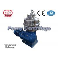 Wholesale Model PDSS20-30 Disc Stack Centrifuges Starch Centrifuge Machine for Cassava Starch from china suppliers