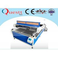 Wholesale CO2 Glass Tube Leather Laser Engraving Machine 150W CNC Control 220V / 50HZ from china suppliers