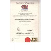 Changzhou Rongwei Textile Co., Ltd. Certifications