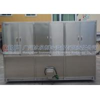 Wholesale Arge Edible Ice Cube Machine With German Bitzer Compressor High Quality from china suppliers