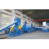 Wholesale Energy Saving Pelletizing Machine , Plastic Bottle Dewatering Recycling Machine from china suppliers