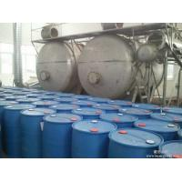 Wholesale Pure 99% Industrial Grade Liquid Acetic Acid Vinegar CAS 64-19-7 EINECS No 200-580-7 from china suppliers